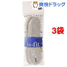 イズフィット シューレース D-7 AC Dグレー 120cm(1足組*3コセット)【イズフィット】