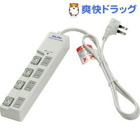 エルパ(ELPA) LEDランプスイッチ付タップ 耐雷サージ機能付 上挿し 4個口 1m WLS-LU410MB(W)(1コ入)【エルパ(ELPA)】