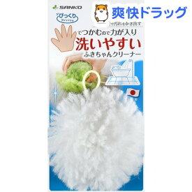 びっくりフレッシュ びっくりふきちゃんクリーナー お風呂用 ホワイト BA-41(1個)【びっくりフレッシュ】