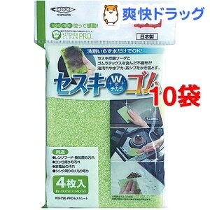 PRO セスキシート(4枚入*10袋セット)