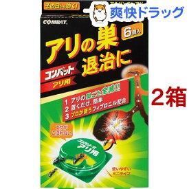KINCHO コンバット 蟻用駆除剤 アリの巣退治(6コ入*2コセット)【コンバット】