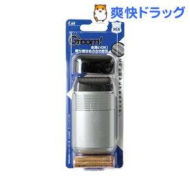 グルーム! ポケシェーバー HC1109(1コ入)【グルーム】