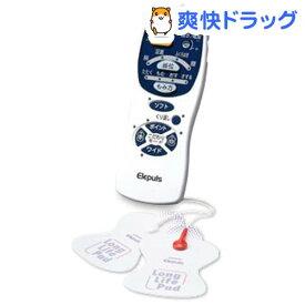 オムロン エレパルス HVF127(1台)【エレパルス】