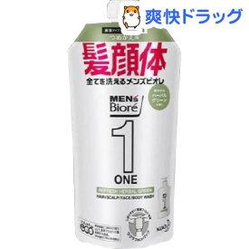 メンズビオレONE オールインワン全身洗浄料 ハーブルグリーンの香り つめかえ用(340ml)【メンズビオレ】