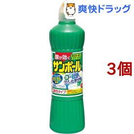 サンポール トイレ洗剤 尿石除去 塩酸9.5%(500ml*3コセット)【サンポール】