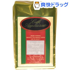 カフェアパショナート アパショナートブレンド (挽き豆)(200g)【Cup of joe】[コーヒー]