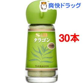 S&B タラゴン パウダー(10g*30本セット)【S&B(エスビー)】