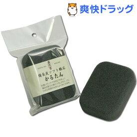備長炭 ソフト軽石 かるたん D-418(1コ入)