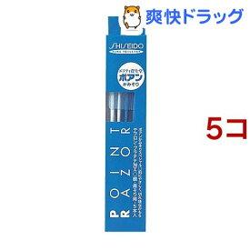 ポアン かみそり スペシャル(5本入*5コセット)