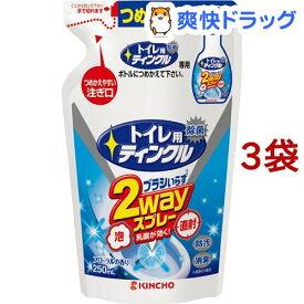 トイレ用ティンクル 直射・泡2WAY 替(250ml*3コセット)【ティンクル】