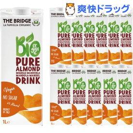 ブリッジ オーガニックアーモンドドリンク(1000ml*12本入)【ブリッジ】