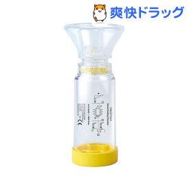 エアロスペーサー Sサイズマスク付(0〜1歳半)(1コ入)