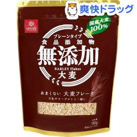 はくばく あまくない大麦フレーク(180g)【はくばく】