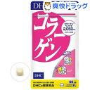 DHC コラーゲン 60日(360粒)【DHC サプリメント】
