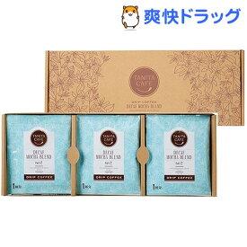 タニタ コーヒー カフェインレス モカブレンド ドリップバッグ(10g*24個入)【タニタ(TANITA)】