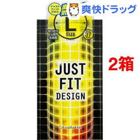 コンドーム ジャストフィットL ラージ(12個入*2箱セット)【ジャストフィット】[避妊具]