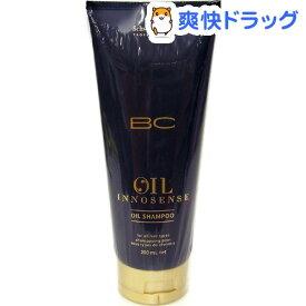 シュワルツコフ BCオイルイノセンス シャンプー(200ml)【BCオイル イノセンス】