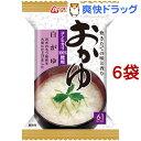 アマノフーズ おかゆ 白がゆ(6食セット)【アマノフーズ】