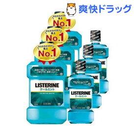 薬用リステリン クールミント 増量セット(1L+250ml*3コセット)【z8n】【LISTERINE(リステリン)】[マウスウォッシュ]