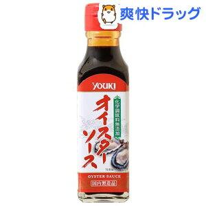 ユウキ 化学調味料無添加オイスターソース(145g)