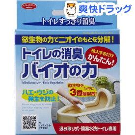 トイレの消臭 バイオの力(15*8包)【アイメディア】