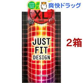 コンドーム ジャストフィットXL スーパーラージ(12個入*2箱セット)【ジャストフィット】[避妊具]