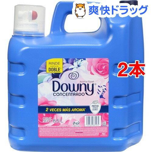 メキシコダウニー アロマフローラル(8.5L*2コセット)【ダウニー(Downy)】【送料無料】