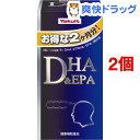 ヤクルト DHA&EPA(240粒入*2コセット)【送料無料】