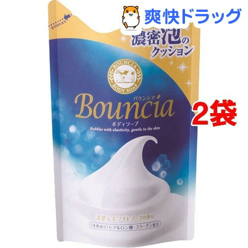 バウンシア ボディソープ 清楚なホワイトソープの香り 詰替用(430mL*2コセット)【バウンシア】
