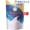 バウンシア ボディソープ 清楚なホワイトフローラルの香り 詰替用(430mL*2コセット)【バウンシア】
