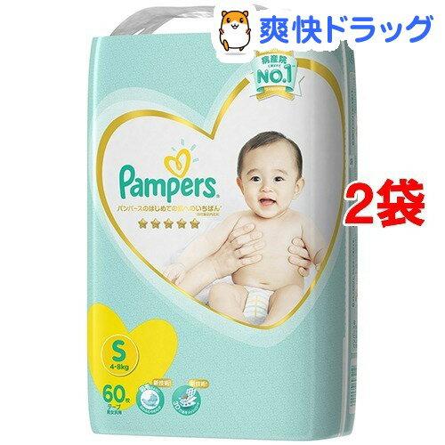 パンパース おむつ はじめての肌へのいちばん テープ スーパージャンボ S(60枚入*2コセット)【パンパース】