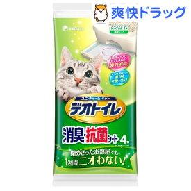 デオトイレ 消臭・抗菌シート(4枚入)【d_ucc】【デオトイレ】