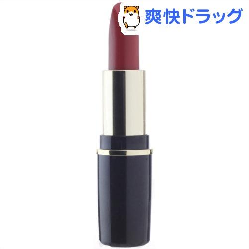 胡粉美人リップ 紅赤(レッド)(1本入)【グリム】