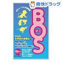 防臭袋 BOS(ボス) マルチタイプ おむつ・うんち処理用(45枚入)【防臭袋BOS】[ベビー用品]