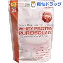 ファインラボ ホエイプロテイン ピュアアイソレート ストロベリー風味(1kg)【ファインラボ】【送料無料】