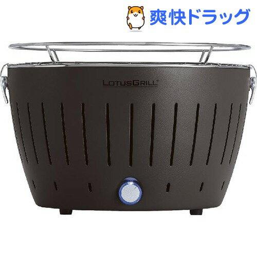 ロータスグリル お試し炭付 ダークグレー(1台)【ハーフェレジャパン】