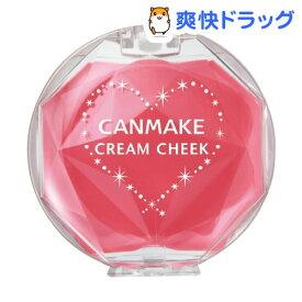 キャンメイク クリームチーク 14 アップルクリームレッド(2.3g)【キャンメイク(CANMAKE)】