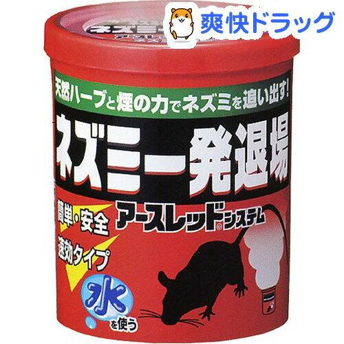 ネズミ一発退場(くん煙タイプ)(10g)