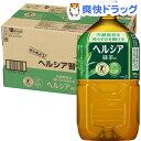 花王 ヘルシア 緑茶(1.05L*12本入)【ヘルシア】[ヘルシア お茶 緑茶 体脂肪]