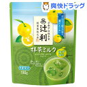 【企画品】辻利 抹茶ミルク ゆず風味(180g)【辻利】