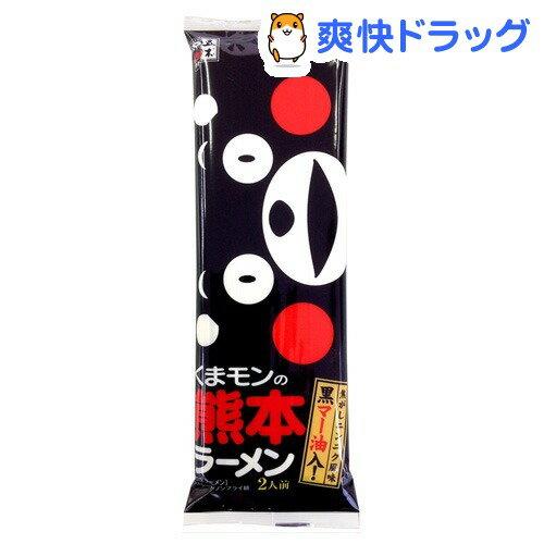 五木食品 くまモンの熊本ラーメン(2人前)