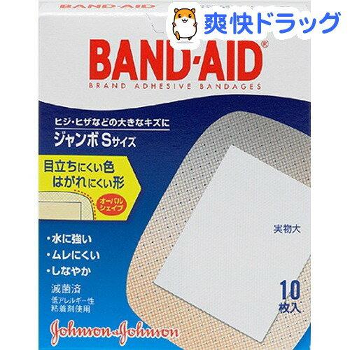 バンドエイド ジャンボ Sサイズ(10枚入)【バンドエイド(BAND-AID)】