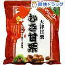 むき甘栗(80g*3袋入)[お菓子 おやつ]