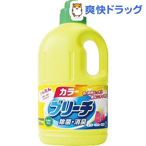 ランドリークラブ 液体カラーブリーチ 本体(2000mL)【ランドリークラブ】