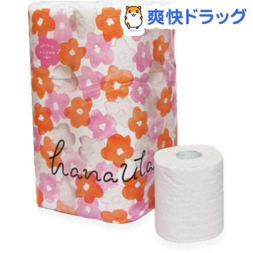 ハナウタ うたう花束の香り ダブル(27.5m*12ロール)【ハナウタ(hanauta)】