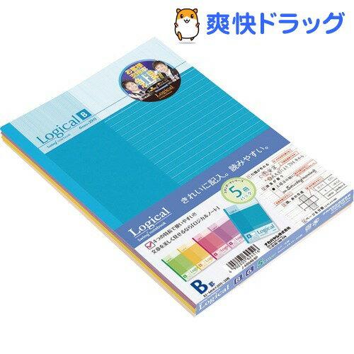 スイングロジカルノート スタンダード/カラフル A5/B罫/30枚 ノ-A504B-5P(5冊)【ナカバヤシ】