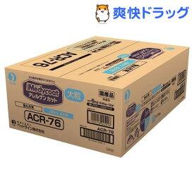 メディコート アレルゲンカット 魚&お米 1歳から 成犬用 大粒(500g*12袋入)【メディコート】