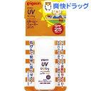 【アウトレット】ピジョン UVベビー ウォーターミルク SPF25(30g)【UVベビー(ユーブイベビー)】[ベビー用品]
