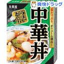 丸美屋 うまいどんぶり! 中華丼の素(210g)【うまいどんぶり!】[調味料 たれ ソース]