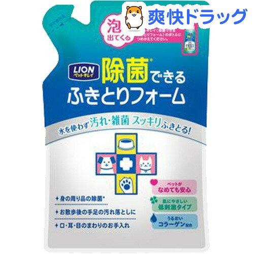 ペットキレイ 除菌できるふきとりフォーム つめかえ用(200mL)【ペットキレイ】